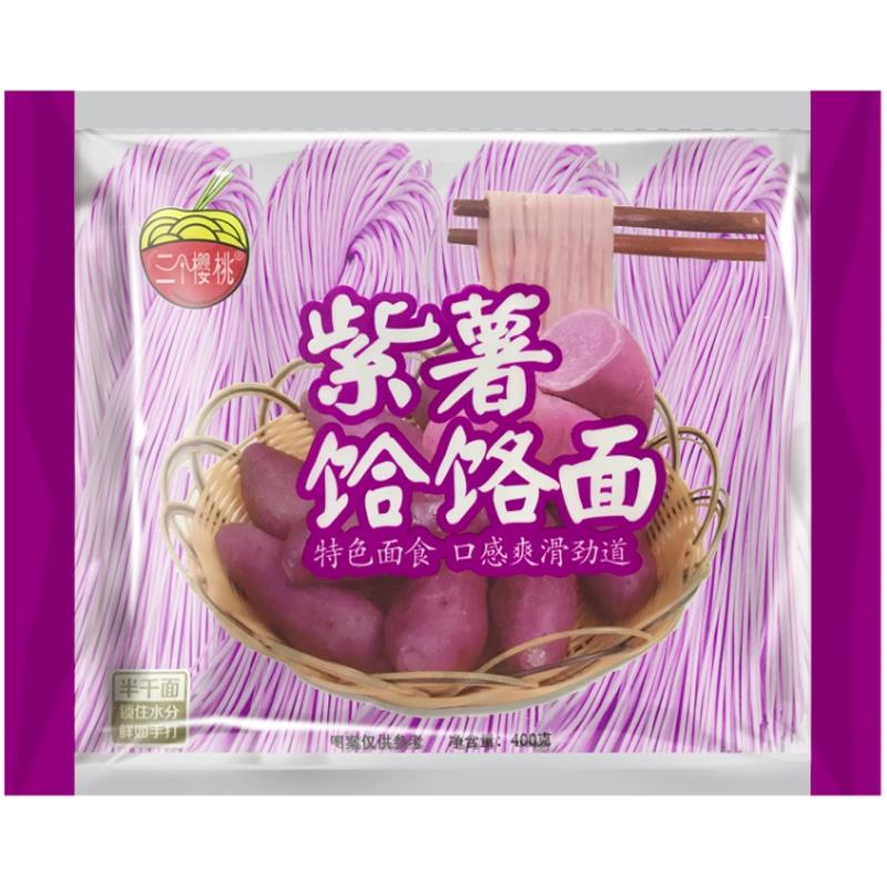 新疆紫薯面