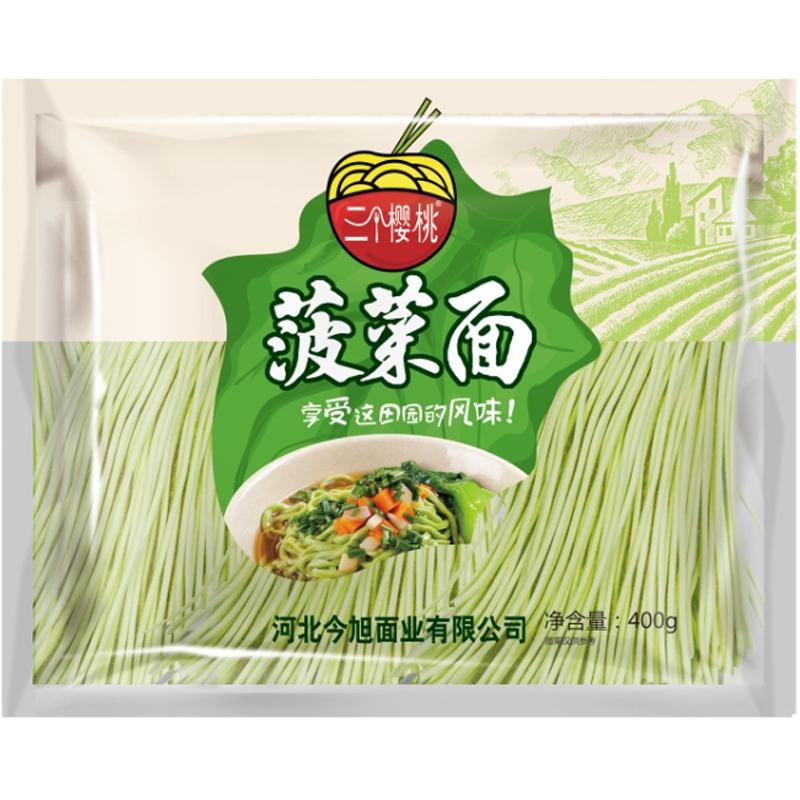 新疆菠菜面