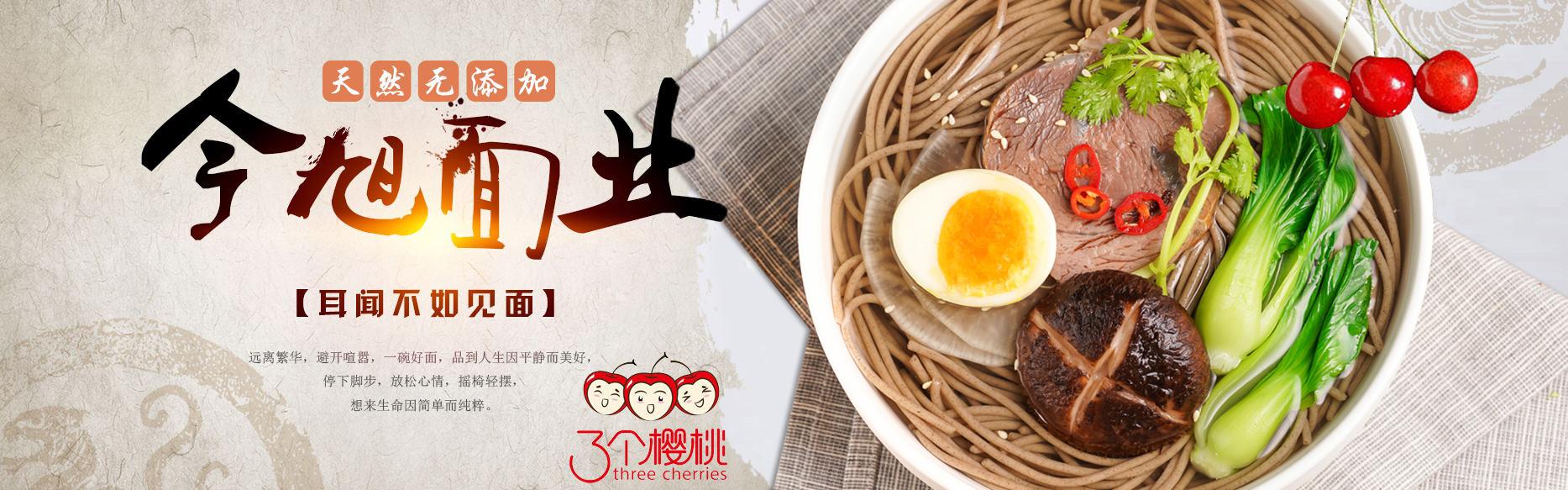 http://www.jinxumianye.com/data/upload/202109/20210909175447_556.jpg
